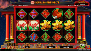 Fu Chi Casino Screen Shot
