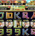 The rise of Asian slots